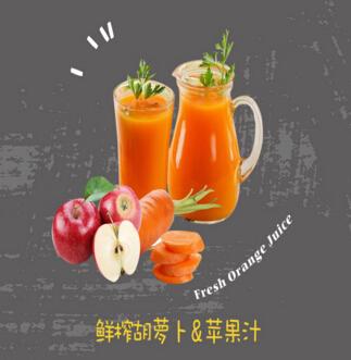 你好蜜桃蔬果汁