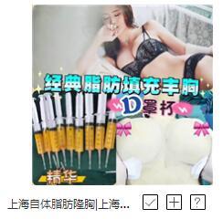 上海赛美瑞医疗美容隆胸图片