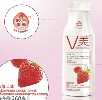 v美果蔬乳酸菌饮品草莓味