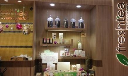 fresh tea柜台