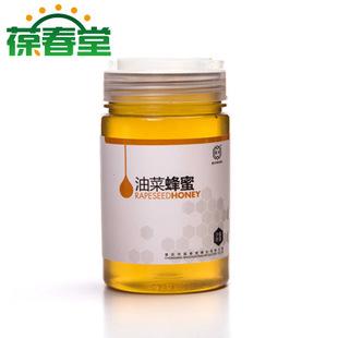 葆春堂油菜蜂蜜