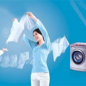 衣喜洗衣干洗店广告