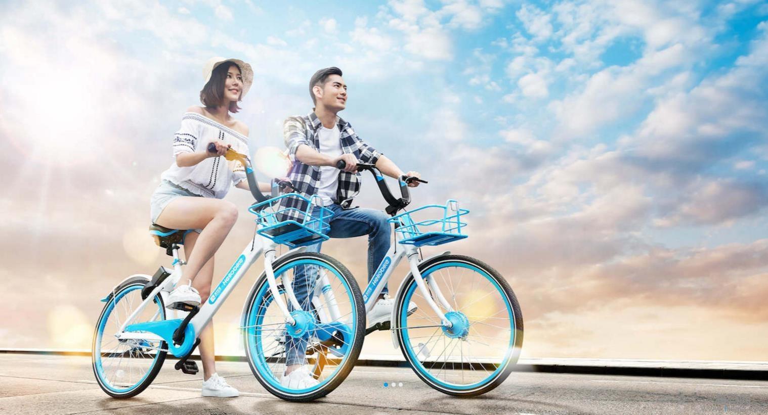 永安行共享單車