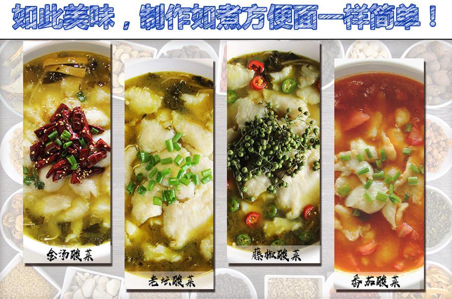 韩梅梅酸菜鱼制作简单