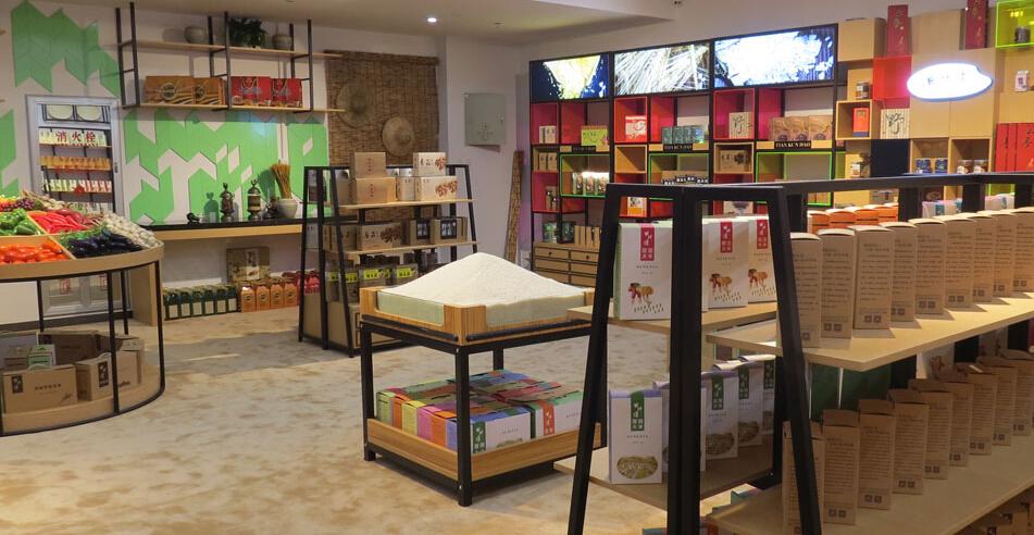 田坤道生态食品之家店