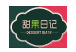 甜果日记甜品加盟
