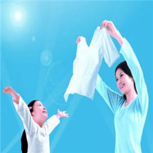 皇家洗衣晾衣