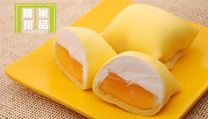 糖巢甜品芒果班戟
