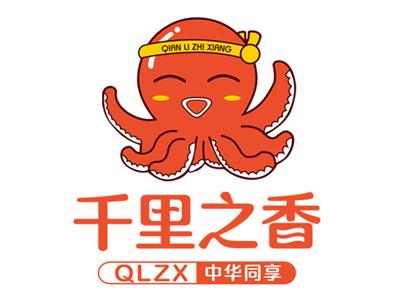 千里之香章魚小丸子