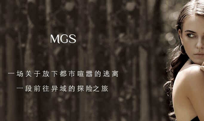 mgy925
