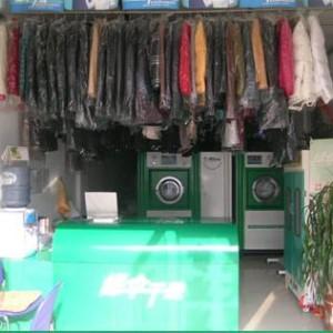 凯莎欧洗衣干洗店