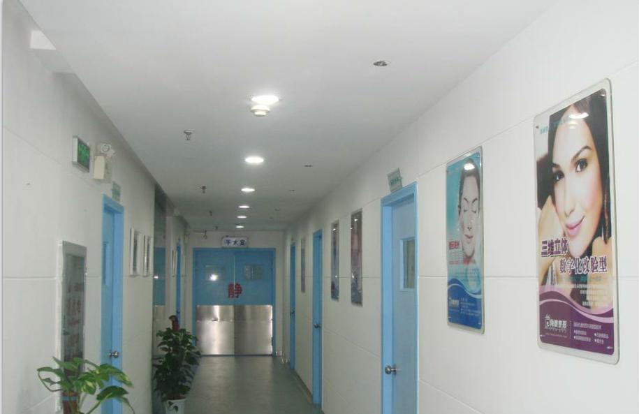 光耀美容医院环境