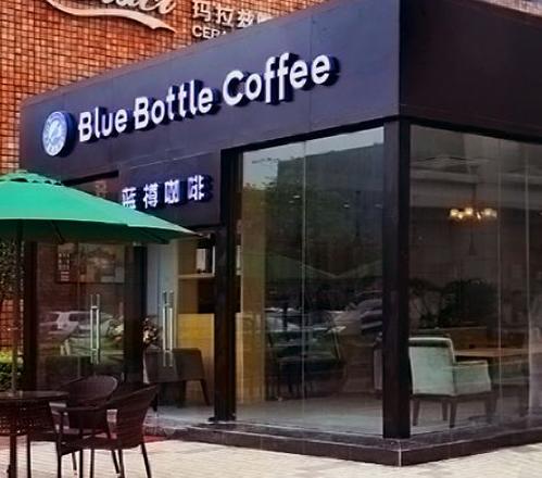 蓝樽咖啡店店面设计