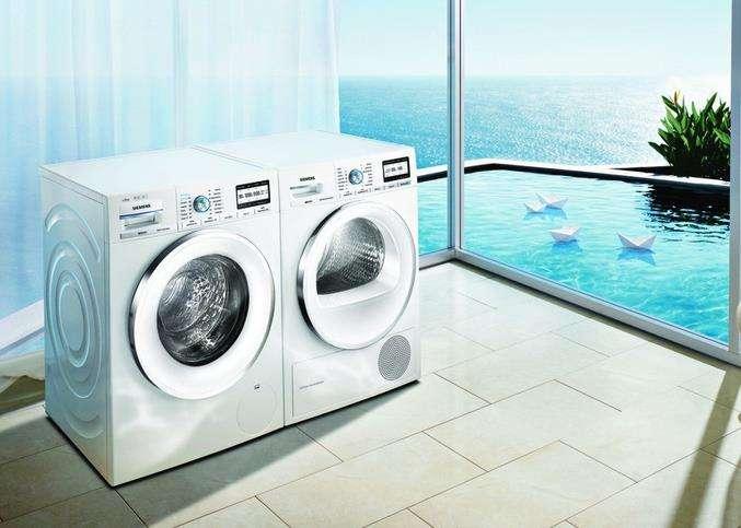 西門子洗衣機