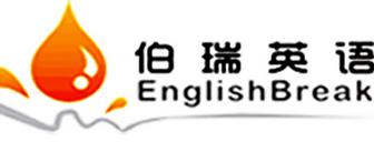 伯瑞英语加盟