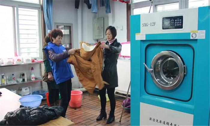 东方瑞俪洗衣洗衣机