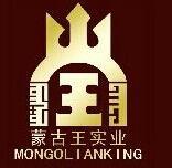 蒙古王酒業