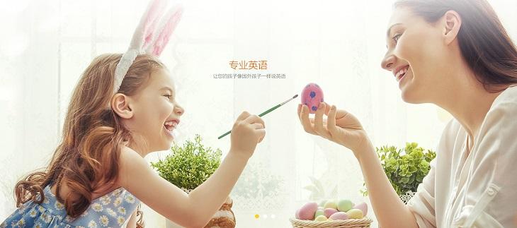 香港现代教育少儿英语加盟