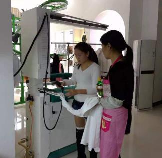 杰喜莱洗衣