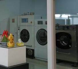 新雅洗衣门店