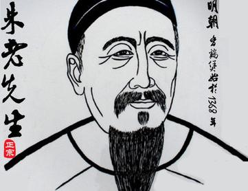 朱老先生黄焖鸡