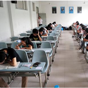联盟教育考试