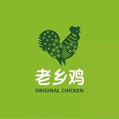 老鄉雞快餐