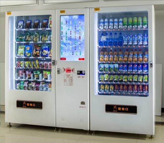 饮料自动贩卖机