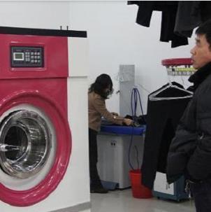 路卡洗衣营业