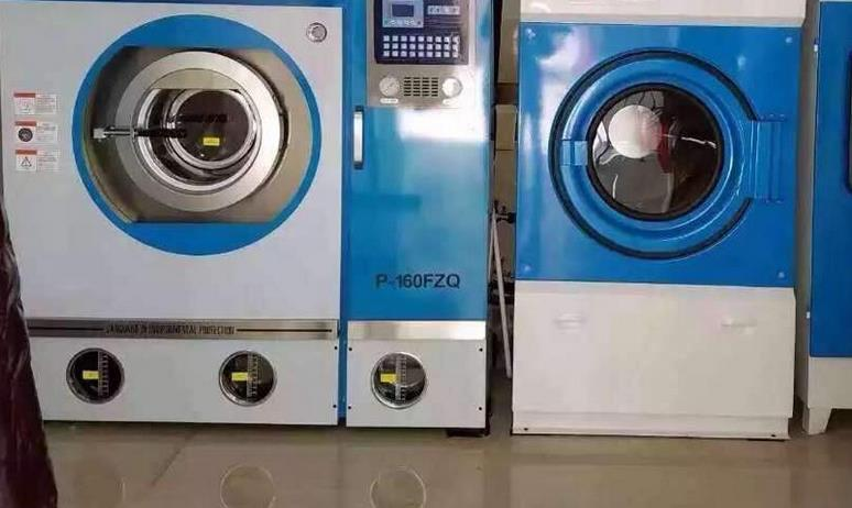 永兴洗衣设备