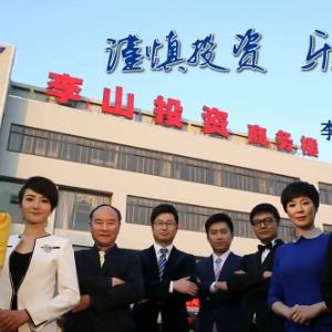 李山投资加盟