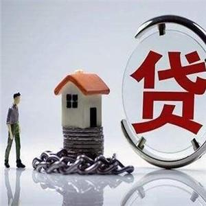 鼎晖投资贷款