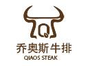 乔奥斯牛排品牌logo