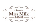 牛奶小姐甜品加盟