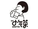 小气茶奶茶饮品