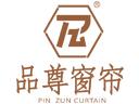 品尊窗簾品牌logo