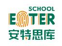 安特思库成长馆品牌logo