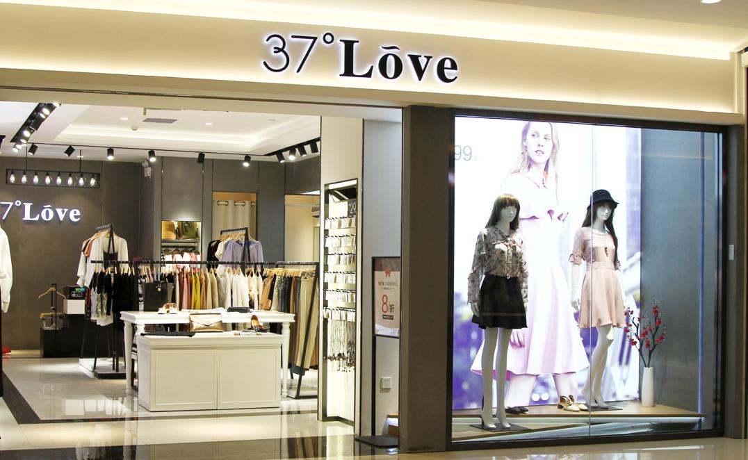 37度love女装加盟