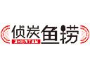 侦炭鱼捞品牌logo