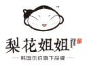 梨花姐姐品牌logo