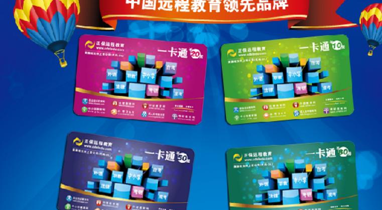 外语教育海报