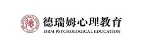 德瑞姆心理教育