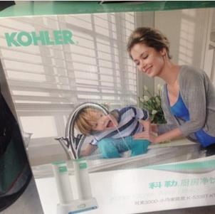 科勒净水器使用