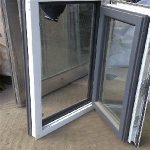 鳳鋁鋁合金門窗