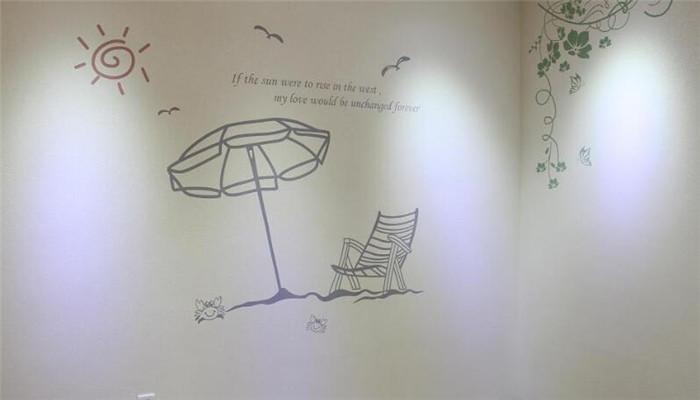 阿里大师水漆雨伞