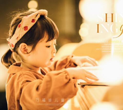 万福娃儿童摄影温馨