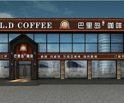 巴里岛咖啡店面形象