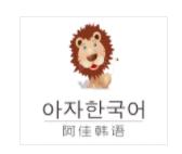 阿佳韩语培训