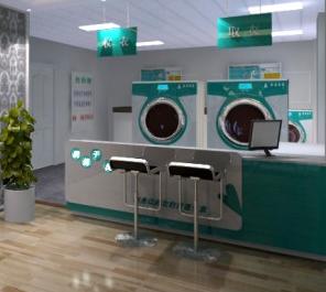 豪仕登洗衣接待区