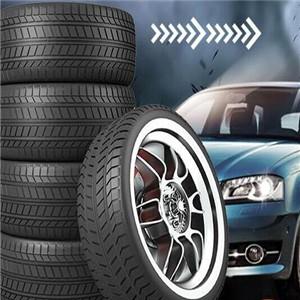艾可斯汽车用品轮胎